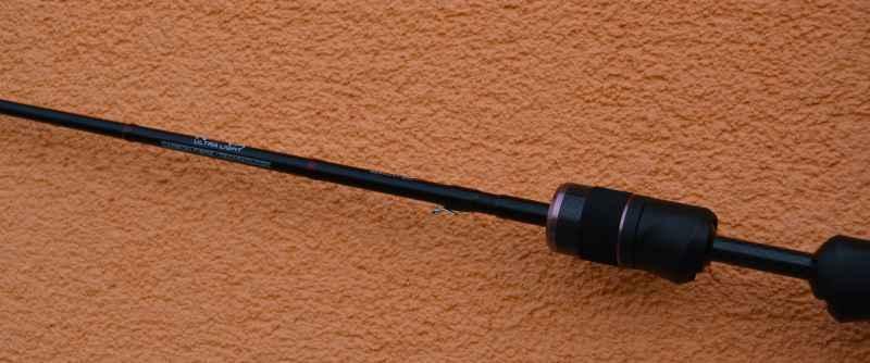 Prívlačový prút SPORTEX NOVA ULTRA LIGHT PT2000,200cm,1-5g